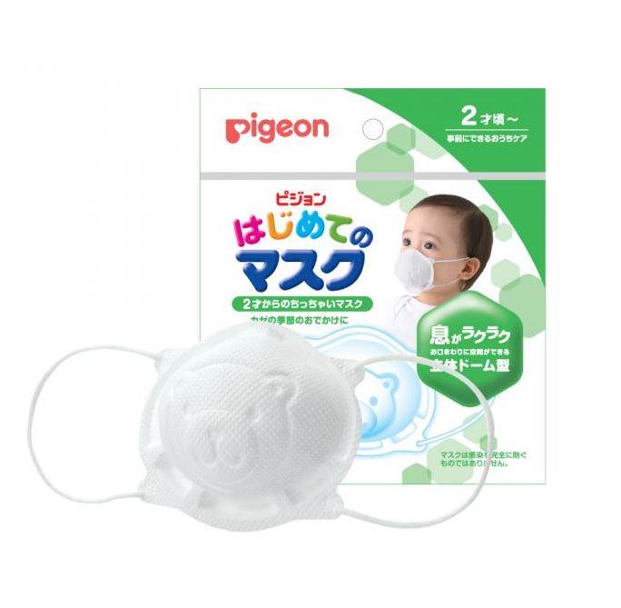 khẩu trang trẻ em pigeon