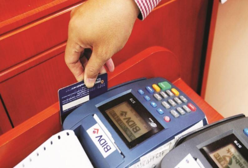 máy quẹt thẻ ngân hàng 6