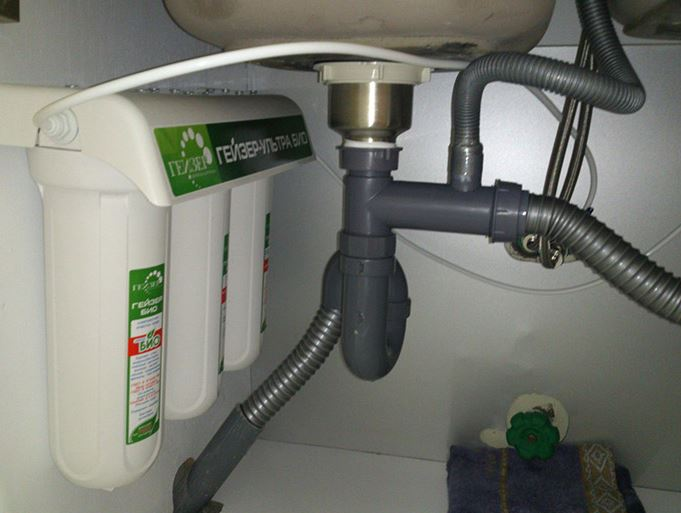 máy lọc nước geyser 15