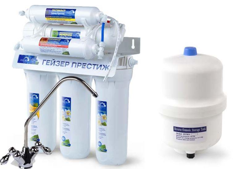 máy lọc nước geyser 16