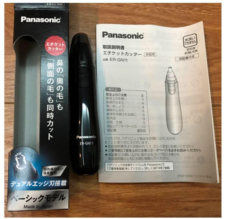 Máy tỉa lông mũi Panasonic